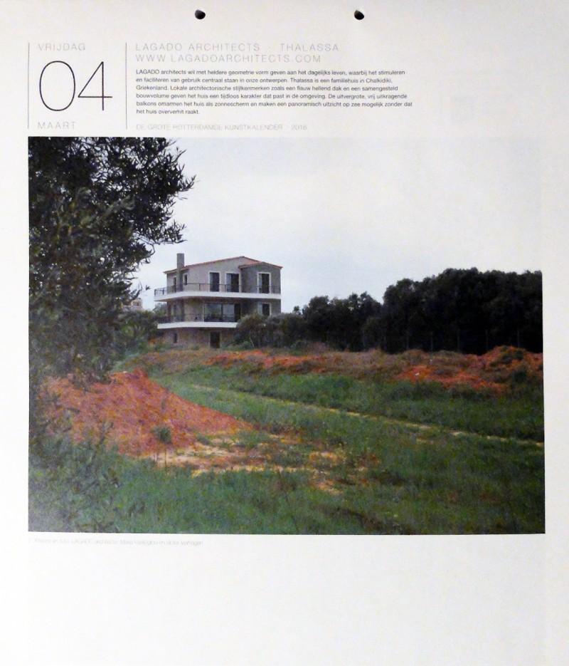 Thalassa's first publication in Rotterdamse Kunstkalender 2016